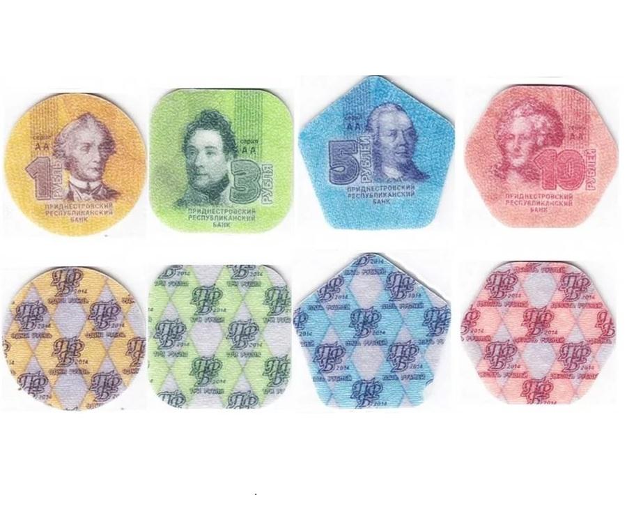 Набор монет Приднестровья из пластика 2014 года